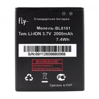 Low-Price-800mAh-Li-ion-Battery-Small